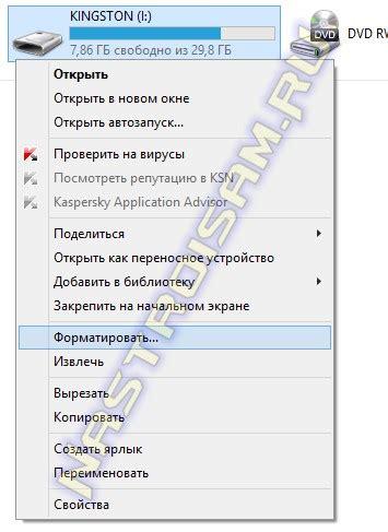 ubah format fat32 ke ntfs как отформатировать флешку в fat или ntfs 2 способа для