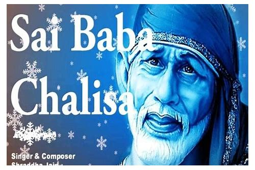 sai chalisa mp3 download in hindi