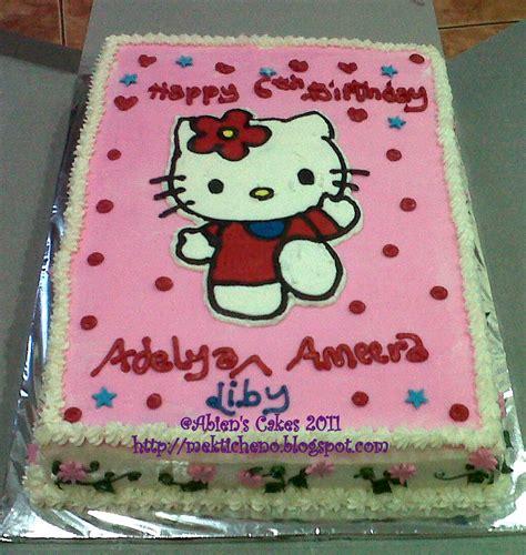 Kue Tart Karakter Hello Kity kue ultah gambar hello holidays oo