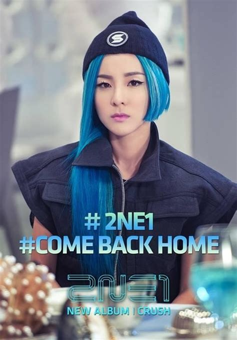 2ne1 come back home 2ne1 photo 36794045 fanpop
