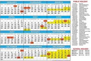 Kalender 2018 Malaysia Print 2016 Calendar Malaysia Calendar Printable