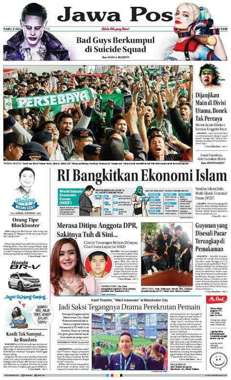 layout koran jawa pos jual koran jawa pos 03 agustus 2016 gramedia digital