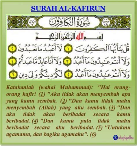 download mp3 ayat al quran beserta artinya surah al kafirun rohis irmijan 13