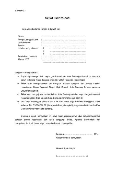 format surat pernyataan tidak menuntut hasil seleksi contoh surat keterangan hasil tes dna