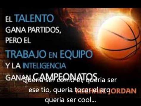 imagenes motivadoras trabajo en equipo bso all stars houston 2013 motivacion baloncesto youtube