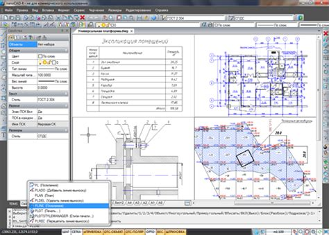 Home Design Cad Programs by Oda Adds Cloud Technology To Teigha Cad Engine Graphicspeak