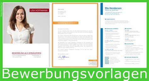 Bewerbung Anschreiben Querformat Bewerbungsanschreiben Beispiele Mit Ansprechendem Design