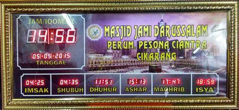 Jadwal Sholat Abadi Murah Berkualitas 145x65cm kabupaten cianjur archives pusat jam digital masjid murah bergaransi