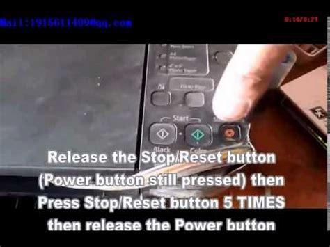 reset mp258 p08 search result youtube video error p08