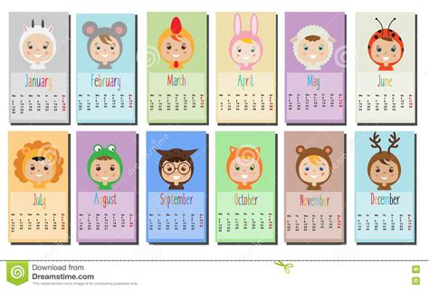 2017 year calendar with kids in party outfit children in