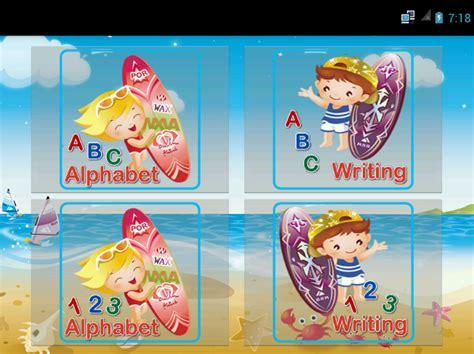Gratis Pastan Gamis Anak belajar bahasa inggris untuk anak tk venturebertyl