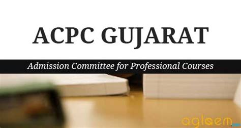 Admission Process For Mba In Gujarat by Www Gujacpc Nic In Updates Admission Entrance Exams