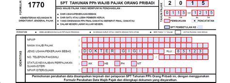 cara membuat npwp online di surabaya download formulir spt badan 2015 mempersiapkan spt