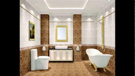 fall ceiling designs  bathroom youtube