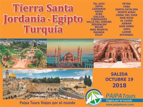 colombia confirmada 19 y 21 de julio viajes a colombia colombia promociones de viaje a egipto tierra santa y 2015 2016 viaje con paipa tours ltda 25