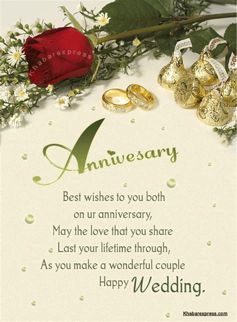 Wishing you both a Happy Anniversary cartoon, cards