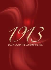 delta sigma theta 100 years of sisterhood scholarship