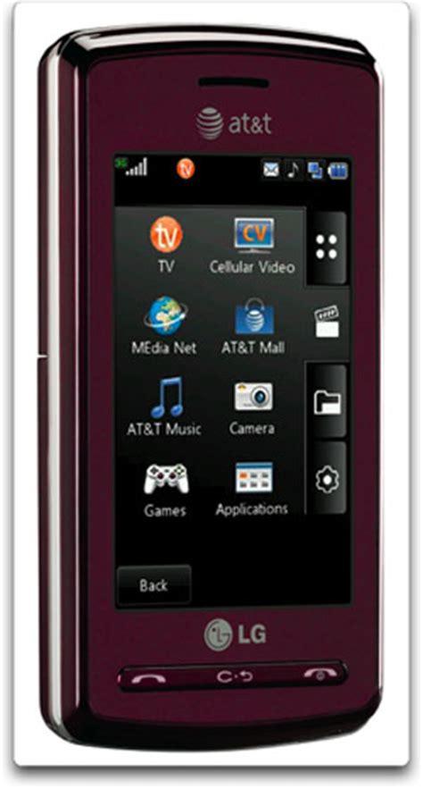 amazoncom lg vu cu phone wine att cell phones accessories