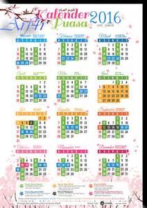 Kalender 2018 Hijriah Cdr Kalender 2016 Masehi