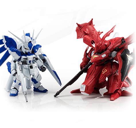 Nxedge Style Ms Gundam Hi Nu nxedge style nx 0018 ms unit hi nu gundam preview images gunjap