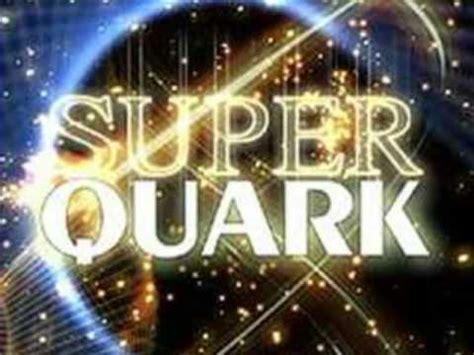 bach sulla quarta corda sigla di superquark sigla superquark sulla quarta corda