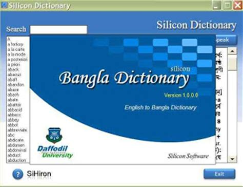 bengali to english dictionary free download full version for pc download all new full version softwares silicon dictionary