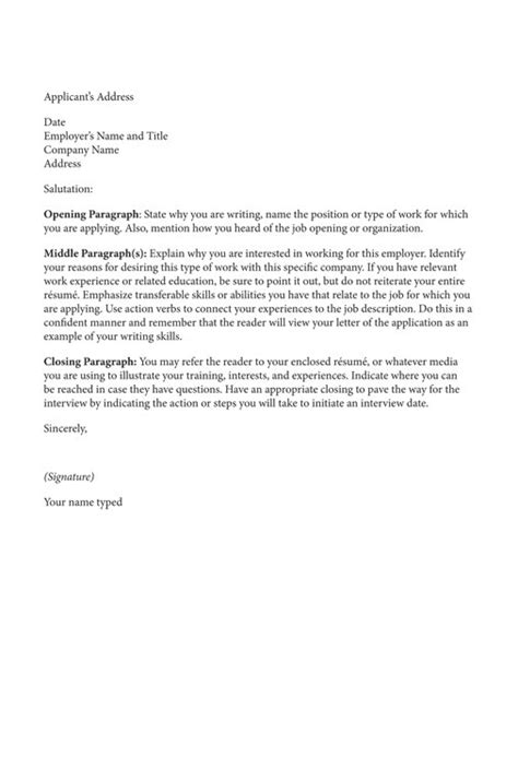 How To Write A Nursing Cover Letter