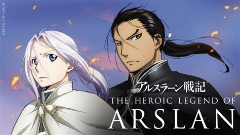 heroic legend of arslan this is the funimation broadcast dub 2015 class