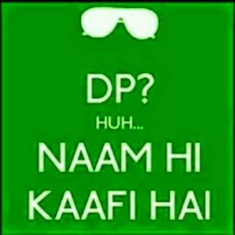 whts app profile new whatsapp attitude dp profile picture whatsapp status