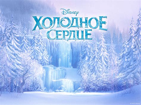 frozen film russian russian frozen wallpaper frozen wallpaper 36240818