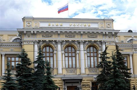 bank of russia the largest banks in russia made the test