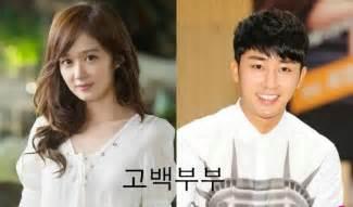 drakorindo go back couple confession couple korean drama 2017 고백부부 hancinema