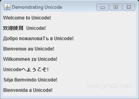 java pattern unicode case exle java tutorial add unicode to jlabel in java