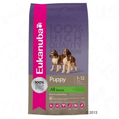 dog food coupons eukanuba eukanuba puppy food lamb rice free p p on orders 163 29