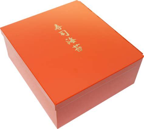 Mba In A Box Epub by Nori Box 9 5 Quot X 8 25 Quot X 3 5 Quot Orange Restaurant