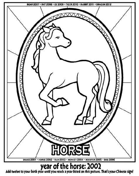 crayola coloring pages horses chinese new year year of the horse crayola ca