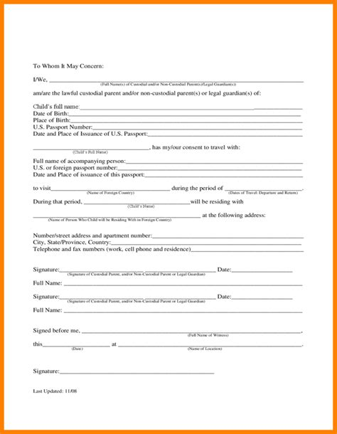 Parent Permission Form Template by Parental Consent Form Template Travel Images Template