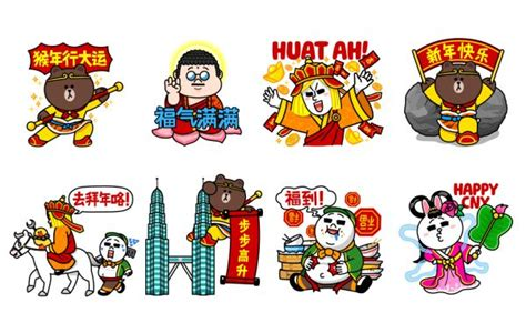 some line about new year add some cny cheer to your line messages with these animated line cny stickers hardwarezone