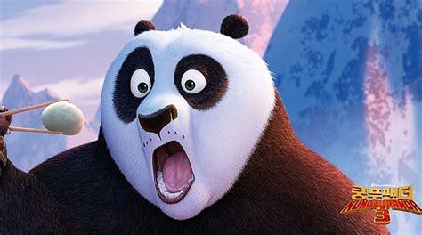 bgm of kunfu panda 영화 쿵푸팬더3 kung fu panda 3 2016 네이버 블로그