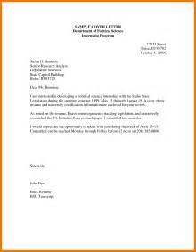 Cover Letter For Internship In Firm 7 Exle Of Motivational Letter For Internship Mailroom Clerk