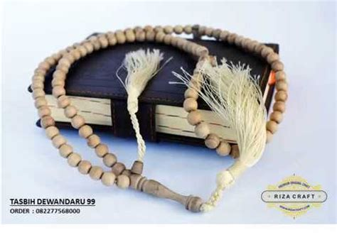 Batu Akik Lafadz Alloh Berdiri mustika kayu kelapa wulung doovi