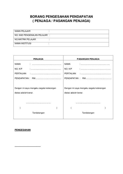 surat akuan pendapatan service laptop