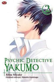 The Alternate Story Psychic Detective Yakumo Komik psychic detective yakumo chuo dori