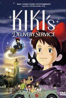 kiki's delivery service | anime voice over wiki | fandom