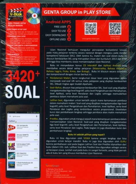 Strategi Sukses Un Smama Ipa 2017 Tim Smart Plc bukukita strategi kupas tuntas skl un sma ma ipa 2017