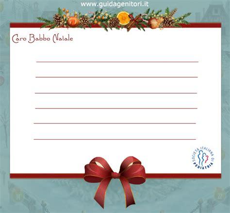lettere d per natale la lista dei desideri la lettera a babbo natale e disegni