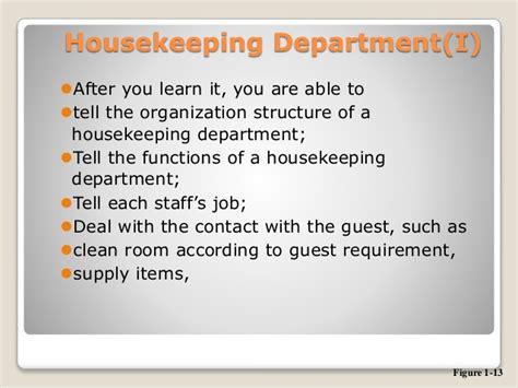 housekeeping department basics