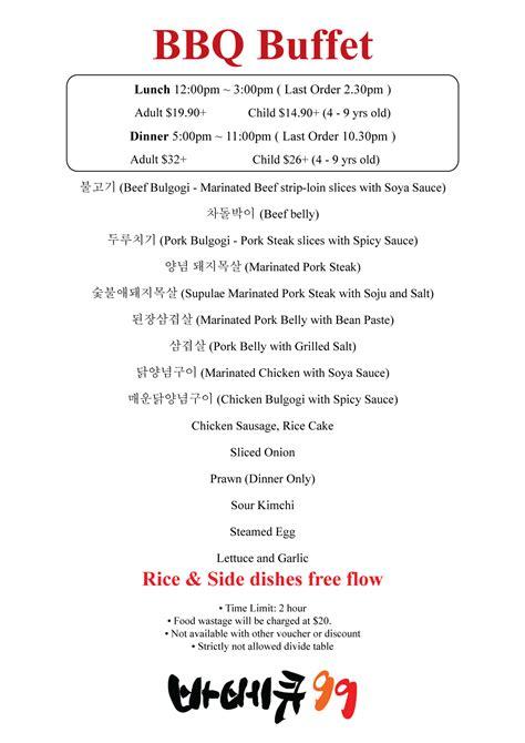 bbq buffet menu ideas buy 17 50 for authentic korean bbq buffet lunch at bbq 99