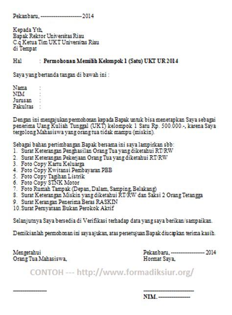 format surat permohonan penurunan ukt untuk angkatan 2014