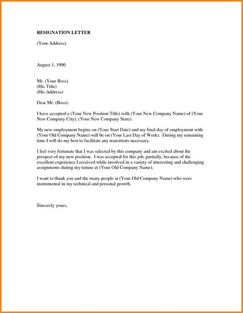 resignation letter format best sle sle speech
